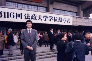 「大学進学時に熊本を離れ上京する」1994年(平成6年)