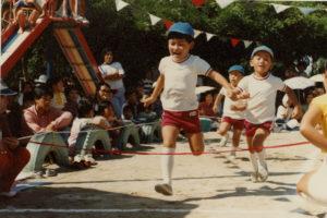 「保育園ですくすくと育つ」1980年(昭和55年)
