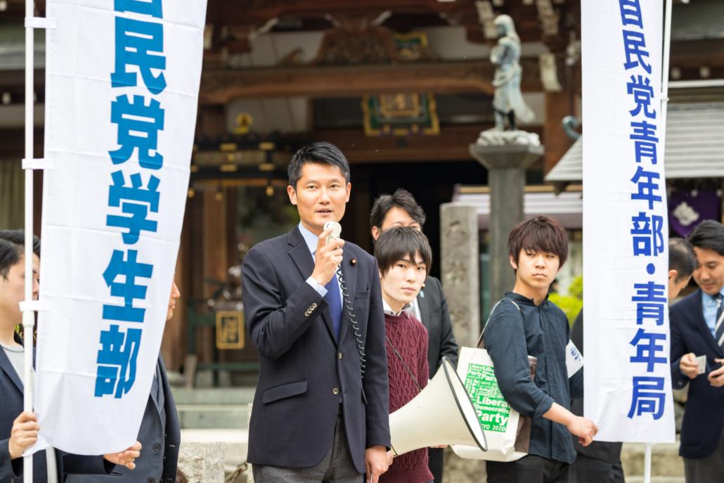 自民党青年局長代理に就任 2018年(平成30年)